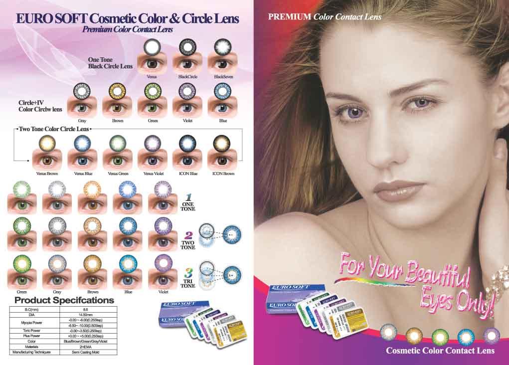Color Contact Lens (Couleur de lentilles de contact)