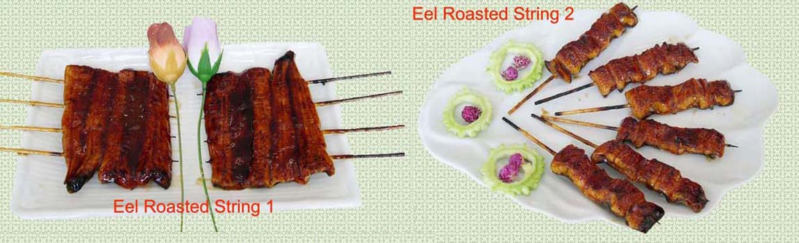 Frozen Roasted Eel (Замороженные жареный угорь)