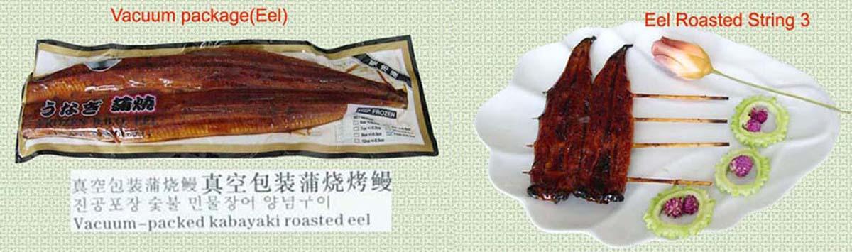 Vacuum Roasted Eel (Вакуумные жареный угорь)