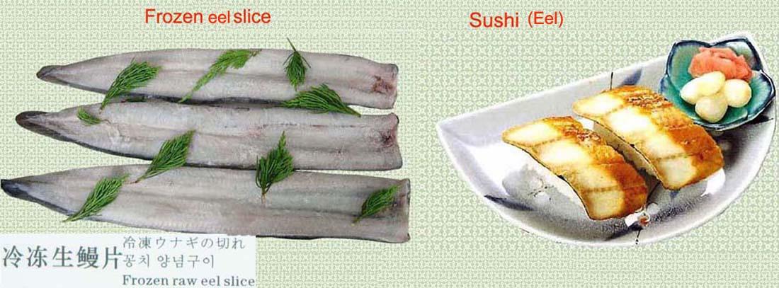 Frozen Eel Sushi (Замороженные Суши Угорь)