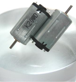 DC Motor Amff-K20wd (DC Motor Amff-K20wd)