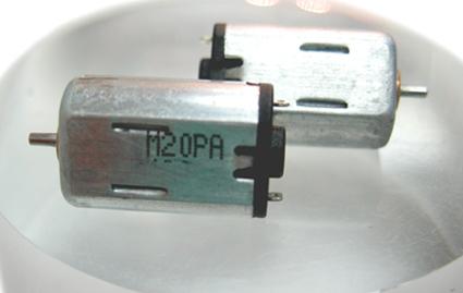 DC Motor Amff-M20va (DC Motor Amff-M20va)