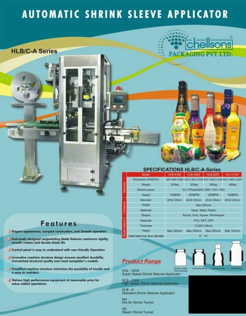 Automatic Shrink Sleeve Applicator (Автоматические термоусадочные рукава Аппликаторы)