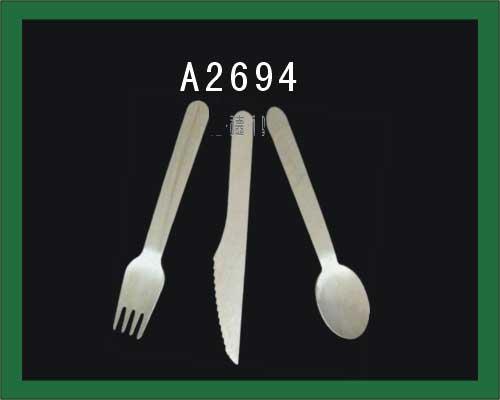Tableware (Посуда)