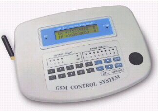 GSM Home Security System (GSM Home Security System)