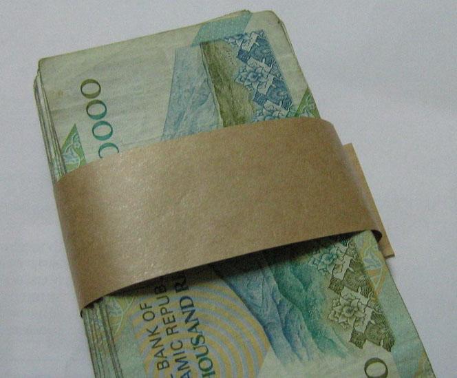 Cash Packing Paper (Наличный упаковочная бумага)