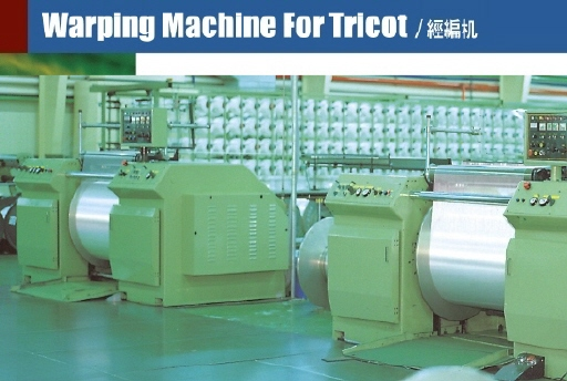 Second Hand Tricot Machine (Second Hand Трикотажная машины)