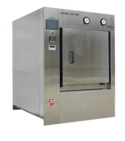 Pulsant Vacuum Sterilizer (Pulsant Вакуумные стерилизаторы)