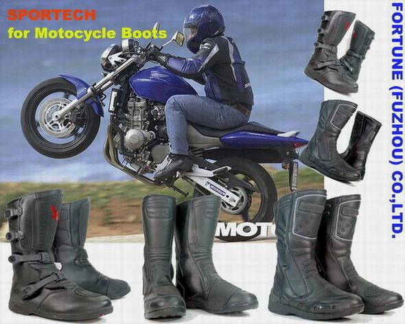 Motorbike Boots (Мотоциклы Boots)