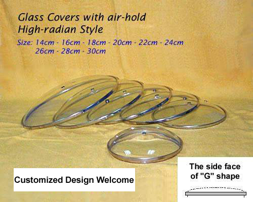 Cookware Glass Lids (Посуда стеклянной крышкой)
