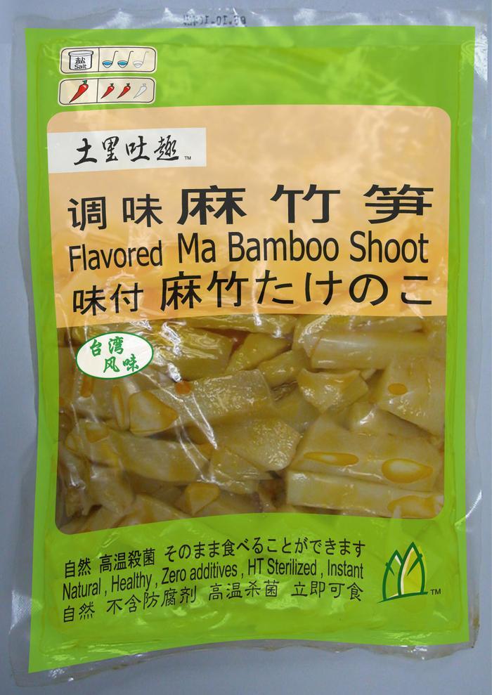 Flavored Ma Bamboo Shoot (Ароматизированное Ма Bamboo Shoot)