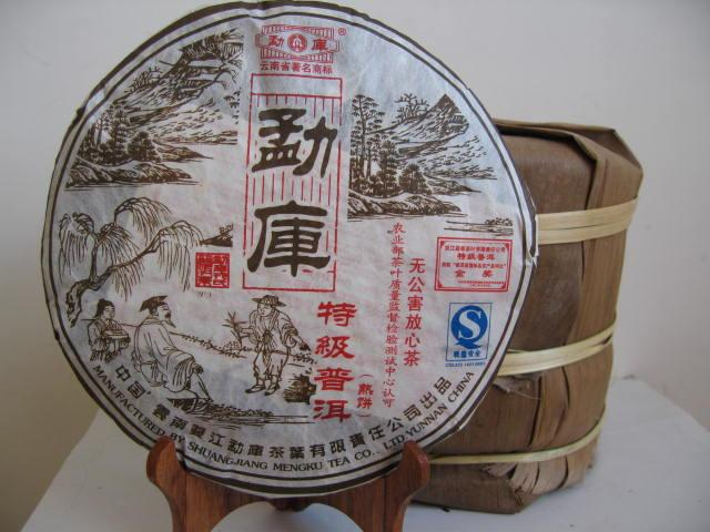 Yunnan Puer Tea (Чай Пуэр провинции Юньнань)