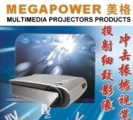 Megapower LCD DLP Projector 1100 to 4000 Lumens SVGA to XGA