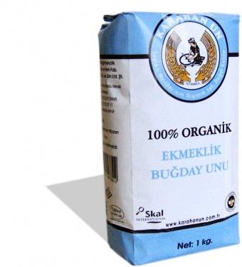 Organic Wheat Flour (Органические Мука)