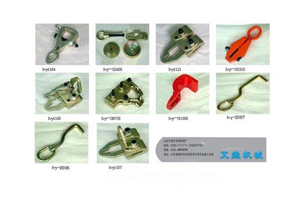 Repair Clamp And Pulling Tools (Ремонтный хомут и вытягивать инструменты)