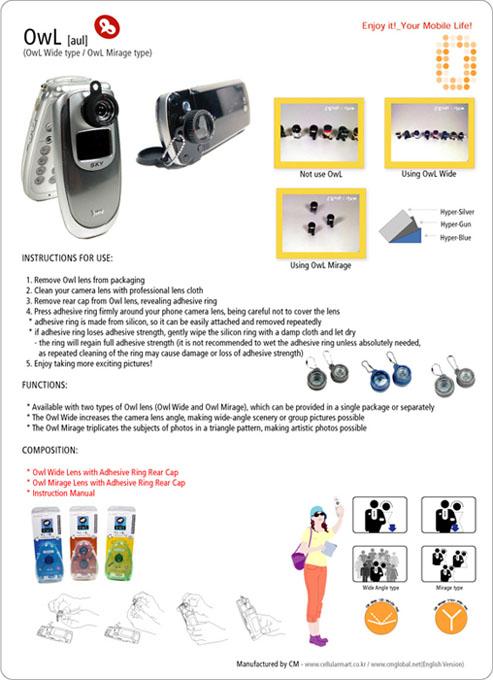 Conversion Lense For Mobile Phone (Конверсия Объектив для мобильных телефонов)
