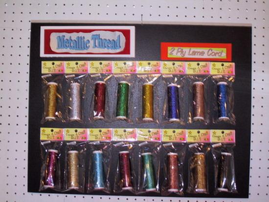 Metallic Thread-2ply (Металлическая нить ply)