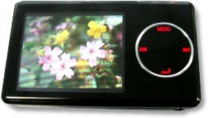 Multi-Format Audio Player With 2. 0 Inches TFT, AVI Function (Multi-форматы аудио-плеер 2. 0 дюйма TFT, AVI функции)