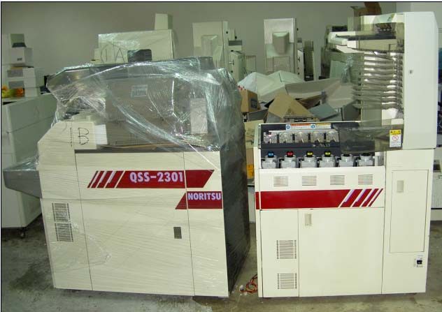 Minilab Machine (Minilab Machine)