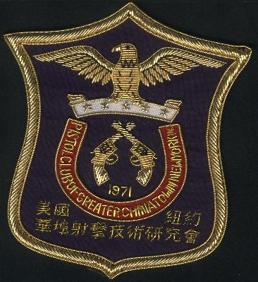 Hand Embroidery Badges, Bullion Badges, Blazer Badges, Emblem