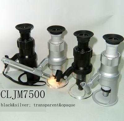 Measuring Microscope (Измерительный микроскоп)