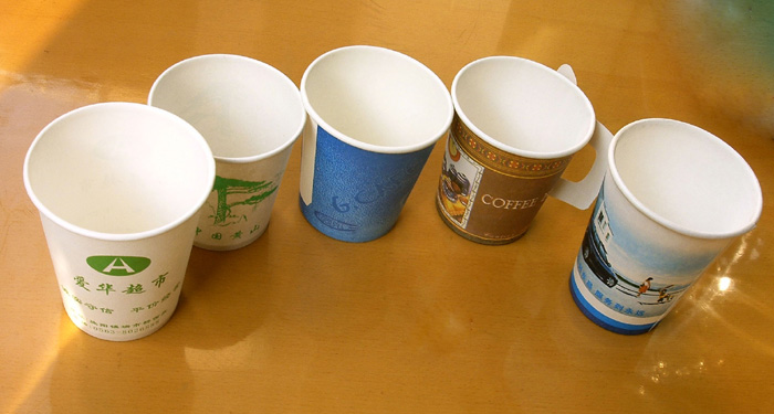 Customized Paper Cup (Customized Paper Cup)