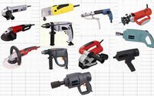 Kinds Of Electric Tools (Виды электроинструмента)