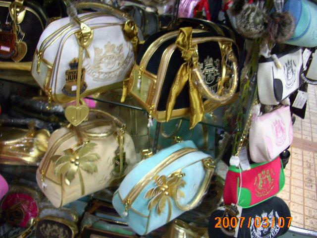 Fashion Handbags (Мода сумки)