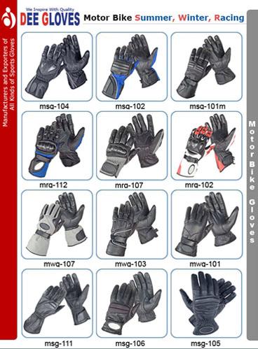 Motorbike Gloves (Мотоцикл перчатки)