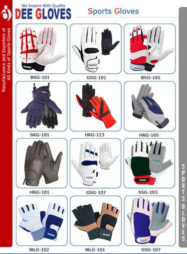 Sports Gloves (Спорт Перчатки)
