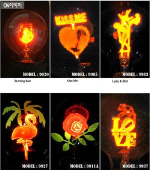 Neon Lamp gift (Lampe néon cadeau)