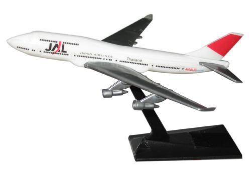Air Plane Model-Price = US $0. 99 / Pcs (Плоская модель Air-Price = US $ 0. 99 / шт)