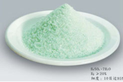 Ferrous Sulphate Heptahydrate ( Ferrous Sulphate Heptahydrate)