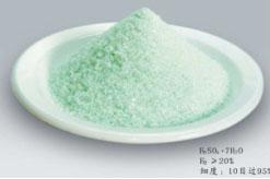 Ferrous Sulphate Heptahydrate (Черные СУЛЬФАТ ЦИНКА)