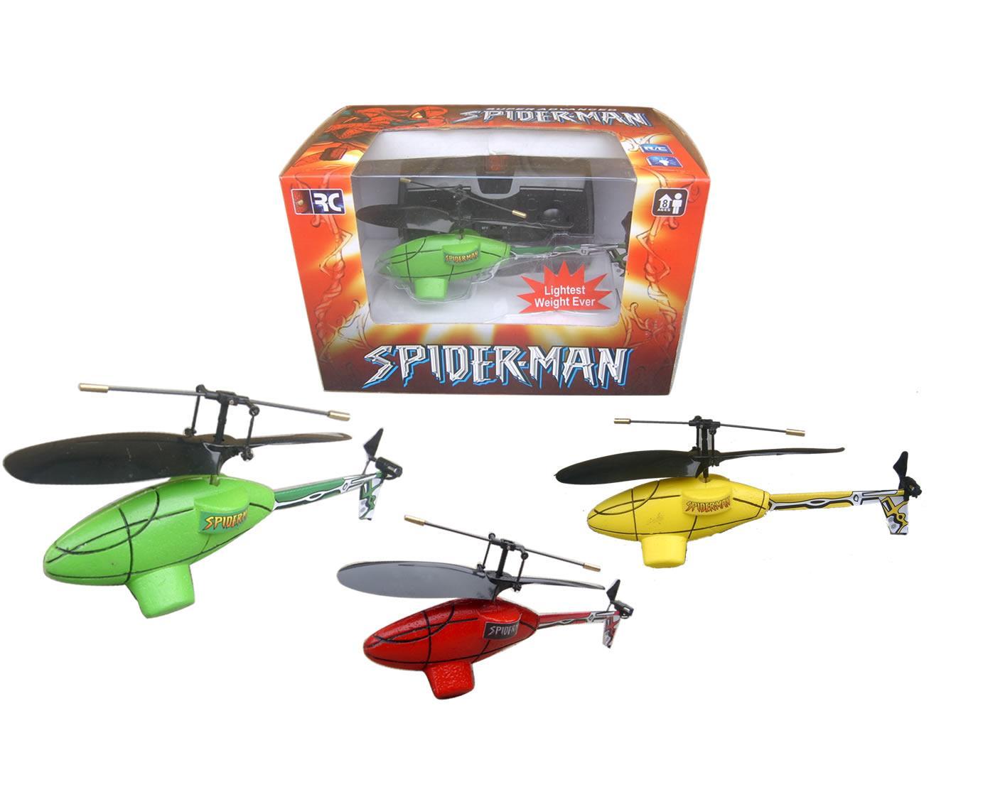 Mini Helicopter New (Новый мини вертолет)