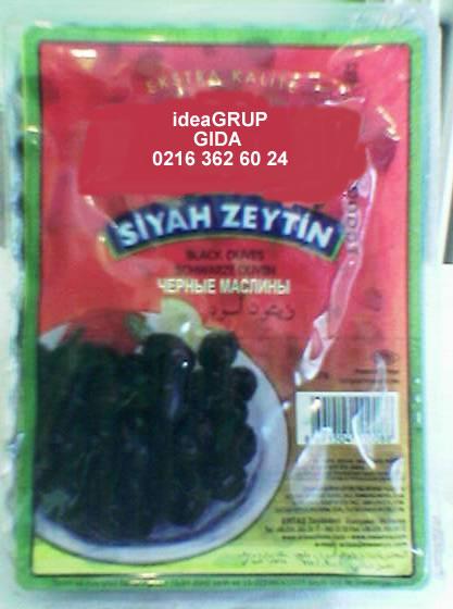 Black Olives (Маслины)
