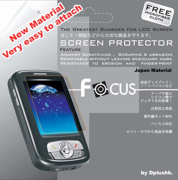 PDA Screen Protector