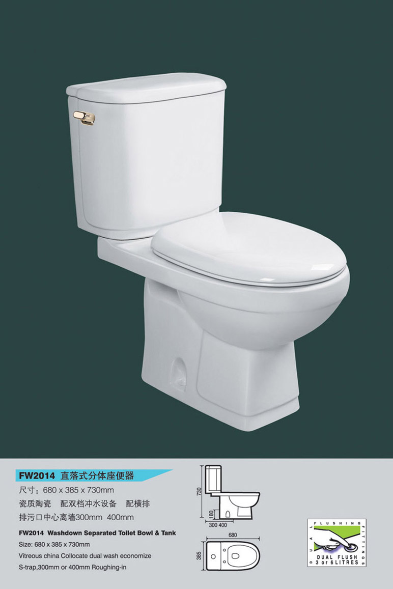 Two Piece Wc (Двух частей Wc)