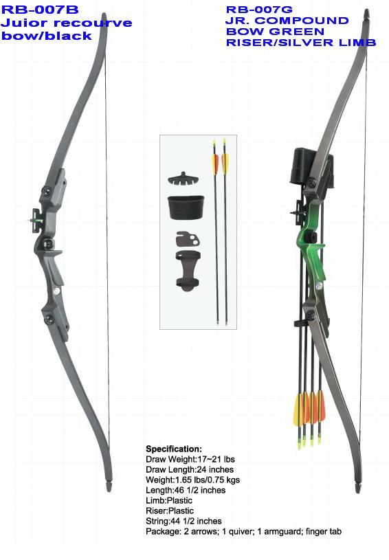 Light Compound Bow (Свет составного лука)