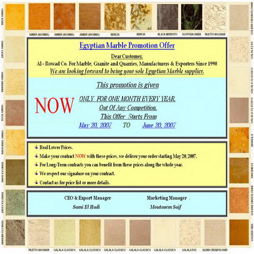 Egyptian Marble Promotion Offer (Egyptian Marble Promotion Offre)