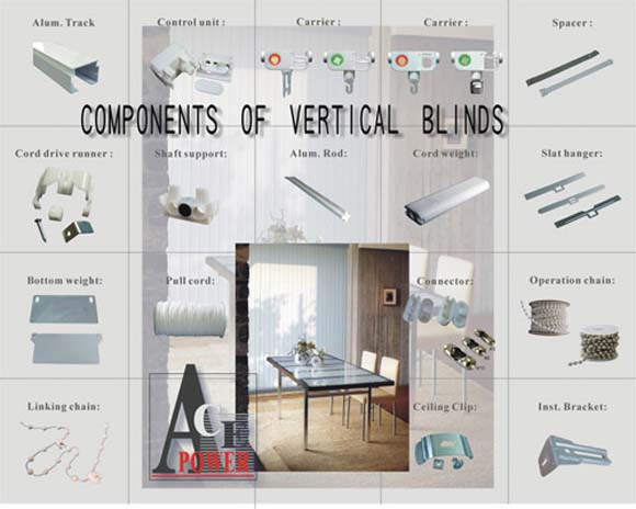 Vertical Blinds (Вертикальные жалюзи)