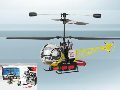Radio Control 4 Channel Helicopter (Радиоуправление 4 Источник Вертолеты)