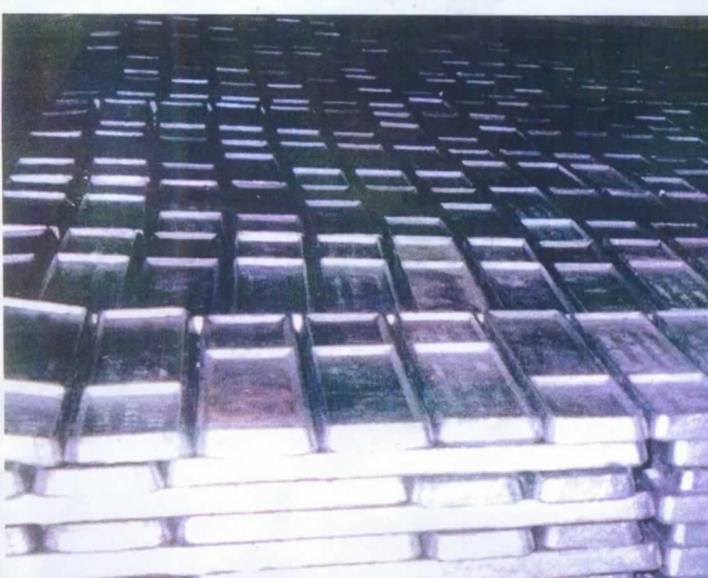 Nickel Babbit Bars (Nickel Babbit Bars)