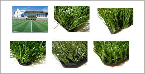 Artificial Lawn (Искусственный газон)