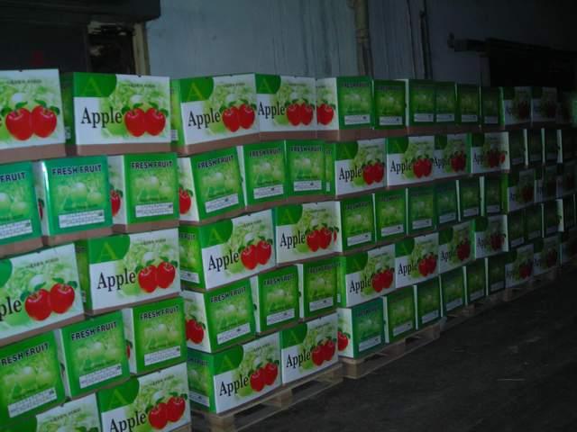 Fruit (Фрукты)