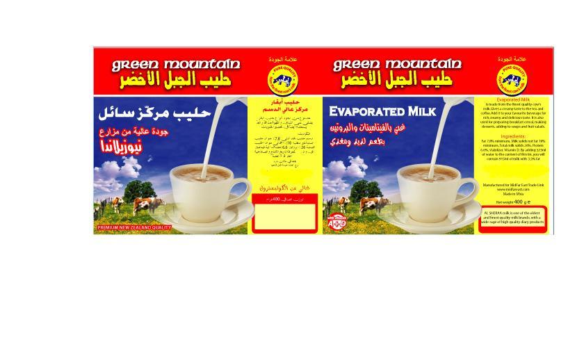 Evaporated Milk / Condensed Milk