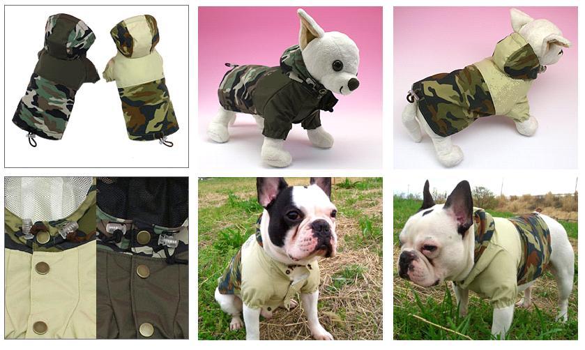 Pet Clothes S-1042 (Одежда для животных S 042)