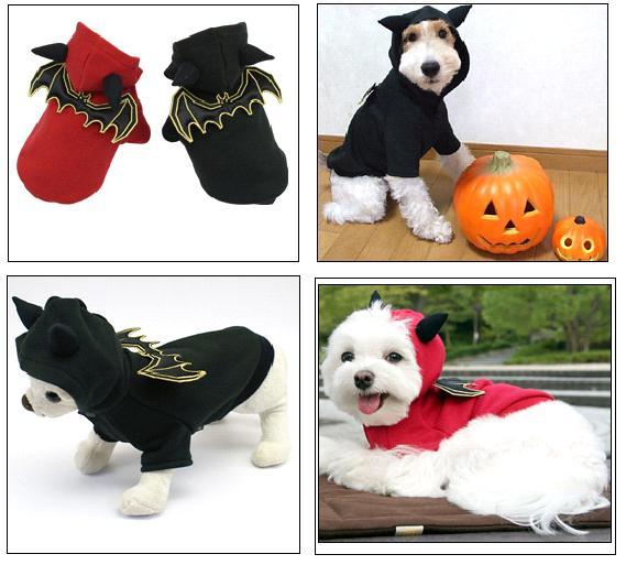 Pet Clothes S-1044 (Одежда для животных S 044)