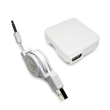 USB Charging kit for new Shuffle (USB зарядка комплект для новой Shuffle)
