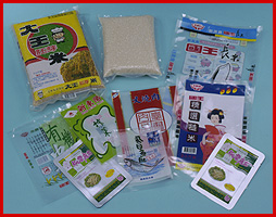 Vacuum Packaging And Pouch (Вакуумная упаковка и дипломатическую почту)
